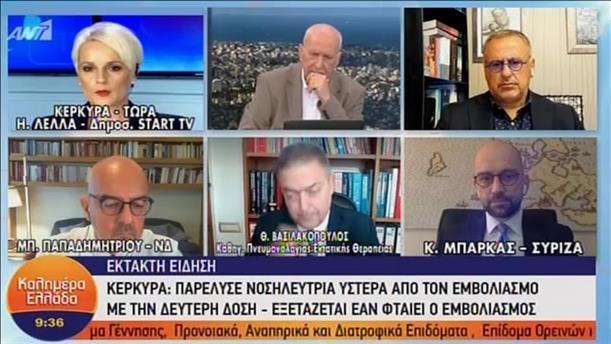 Ο Θεόδωρος Βασιλακόπουλος για το σύνδρομο Γκιλαίν-Μπαρέ που εμφανίστηκε σε νοσηλεύτρια