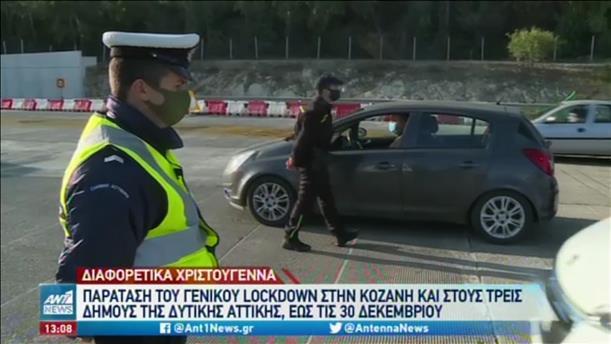 Κορονοϊός: Ανησυχία για νέα «έκρηξη» των κρουσμάτων στην Ελλάδα