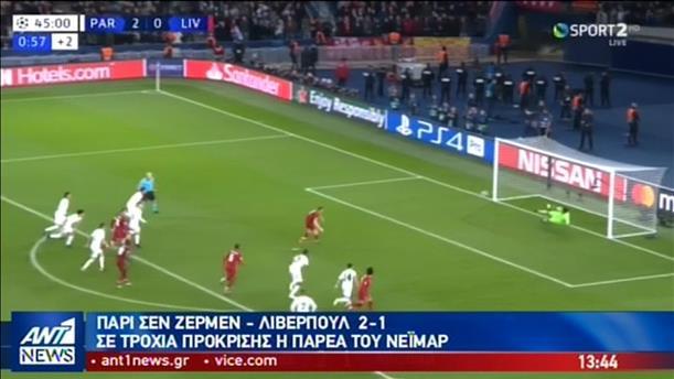 Τα γκολ του Champions League