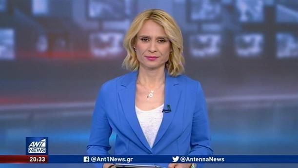 ANT1 NEWS 19-07-2020 ΣΤΙΣ 19:30