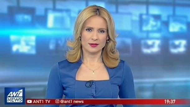 ANT1 NEWS 22-12-2018 ΣΤΙΣ 19:30