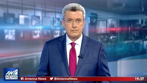 ANT1 NEWS 05-07-2019 ΣΤΙΣ 19:30