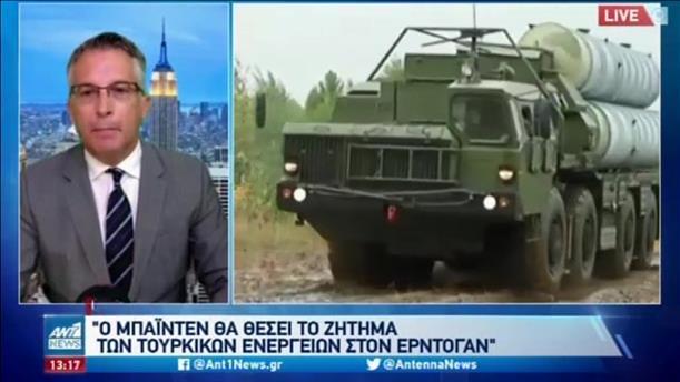Μπλίνκεν: ο Μπάιντεν θα πει στον Ερντογάν για την ανατολική Μεσόγειο