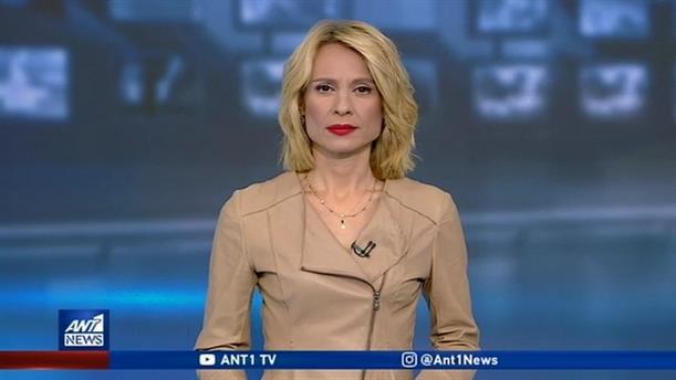 ANT1 NEWS 05-11-2019 ΣΤΙΣ 19:30