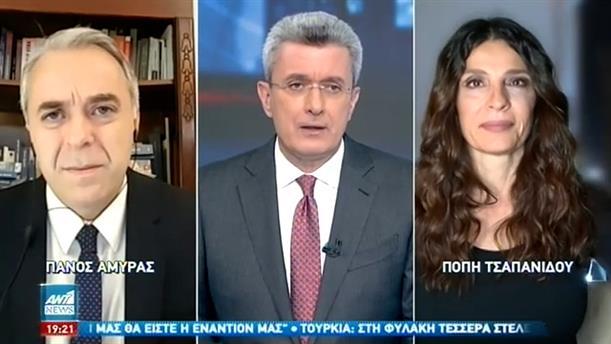 """Τσαπανίδου και Αμυράς για τη """"Μήδεια"""" και τους χειρισμούς της κυβέρνησης"""