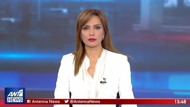 ANT1 NEWS 28-05-2019 ΣΤΙΣ 13:00