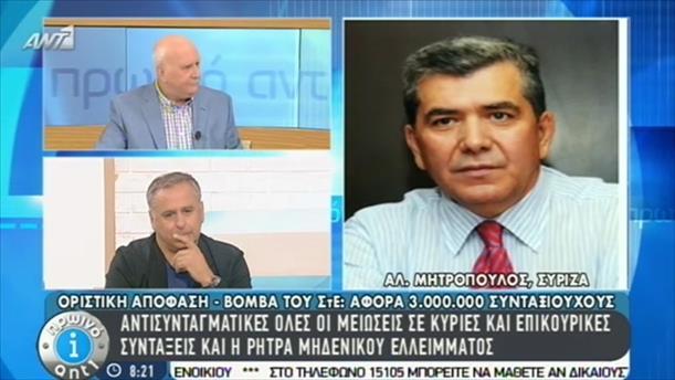 Πρωινό ΑΝΤ1 – Εκπομπή - 30/04/2015