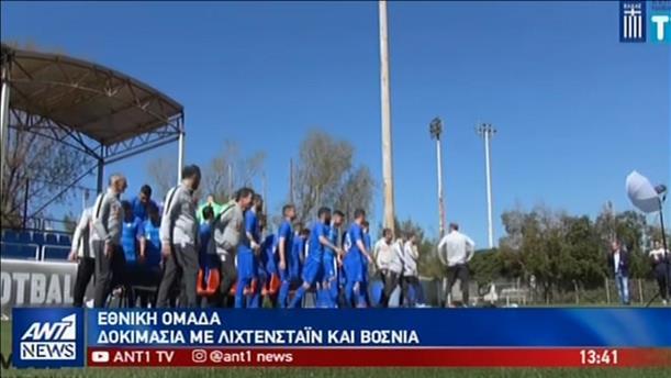 «Ανεβάζει στροφές» η Εθνική για το EURO 2020