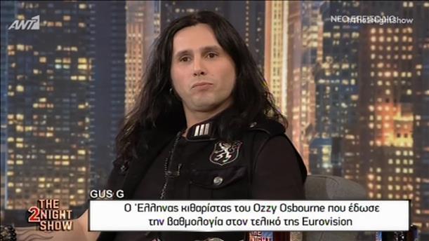 """Ο Gus G, ο Έλληνας κιθαρίστας του Ozzy Osbourne, στο """"The 2Night Show"""""""