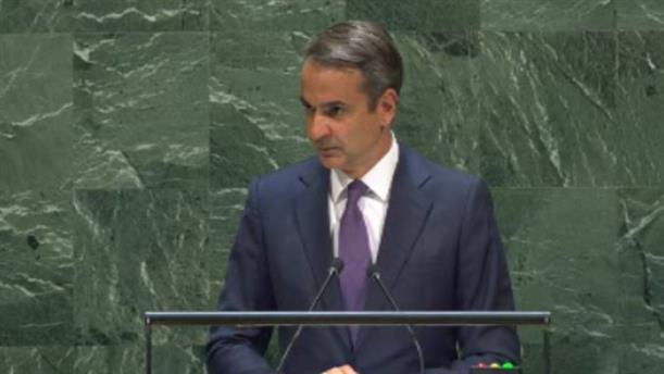 Ομιλία του Πρωθυπουργού στην 74η Γενική Συνέλευση των Ηνωμένων Εθνών