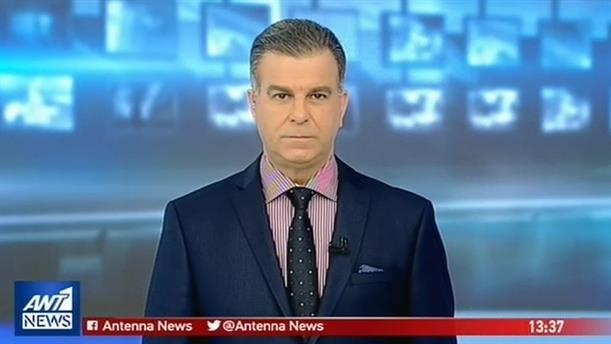 ANT1 NEWS 31-12-2018 ΣΤΙΣ 13:00