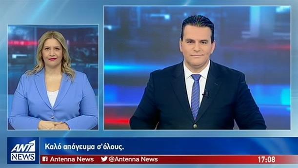 ANT1 NEWS 07-03-2019 ΣΤΗ ΝΟΗΜΑΤΙΚΗ
