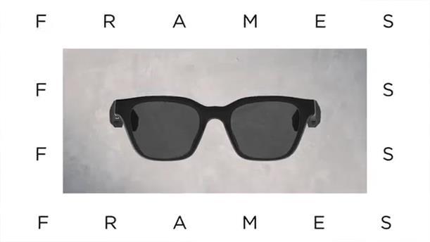 Τα «έξυπνα» γυαλιά ηλίου