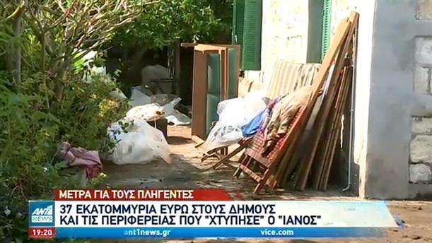Δραματικές μαρτυρίες για την κακοκαιρία σε Θεσσαλία και Ιόνιο