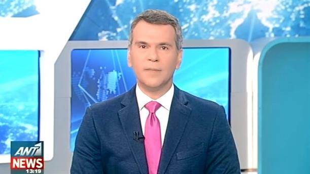ANT1 News 16-05-2016 στις 13:00