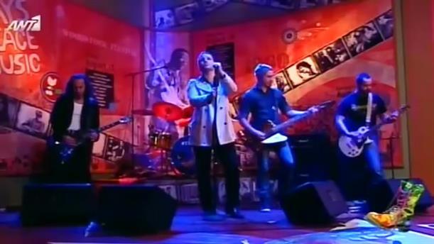 Ράδιο Αρβύλα – ΙΝΚ - 01/04/2013