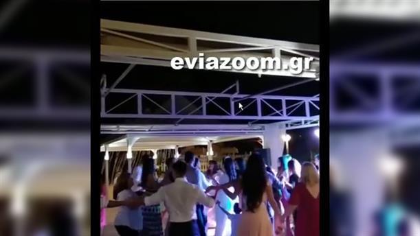 Εύβοια: Συνωστισμός σε γαμήλια γλέντια