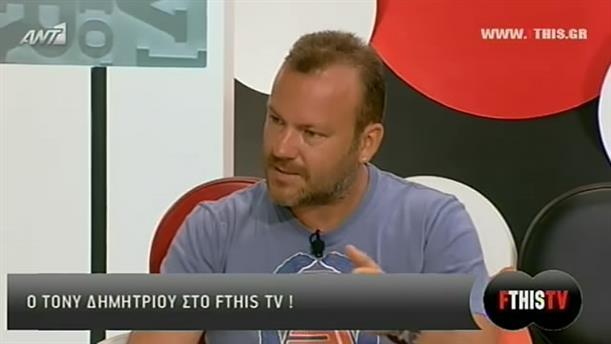 FTHIS TV 19/06/2013