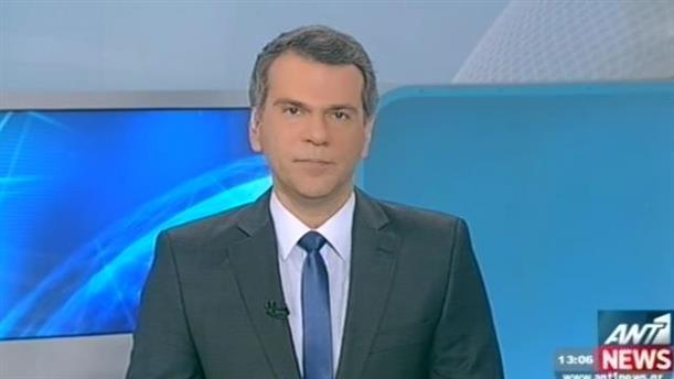 ANT1 News 21-02-2015 στις 13:00