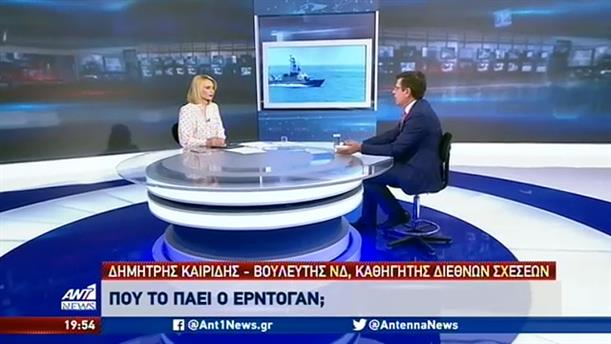 Καιρίδης στον ΑΝΤ1: Η αποφασιστικότητα της Ελλάδας ενεργοποίησε τους εταίρους μας