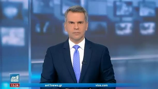 ANT1 NEWS 09-01-2021 ΣΤΙΣ 13:00