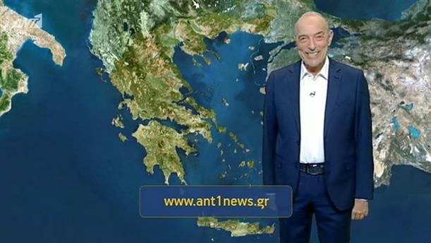 Ο ΚΑΙΡΟΣ ΓΙΑ ΤΟΥΣ ΑΓΡΟΤΕΣ – 03/03/2019