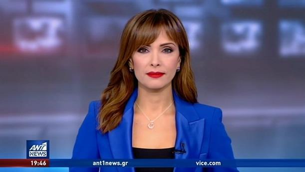 ANT1 NEWS 25-12-2019 ΣΤΙΣ 19:30