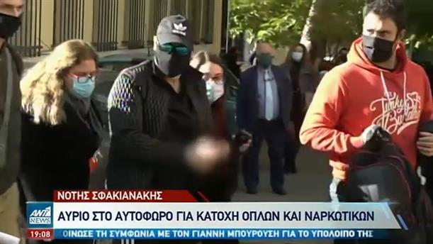 """Νότης Σφακιανάκης: Αφήνει υπόνοιες ότι ο έλεγχος ήταν """"στημένος"""""""