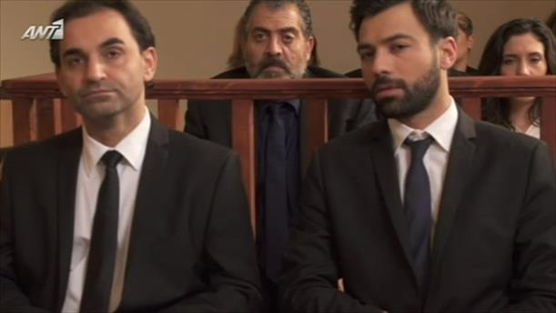 ΜΠΡΟΥΣΚΟ - Επεισόδιο 286