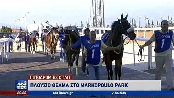 Συναρπαστικές οι κυριακάτικες ιπποδρομίες στο Markopoulo Park