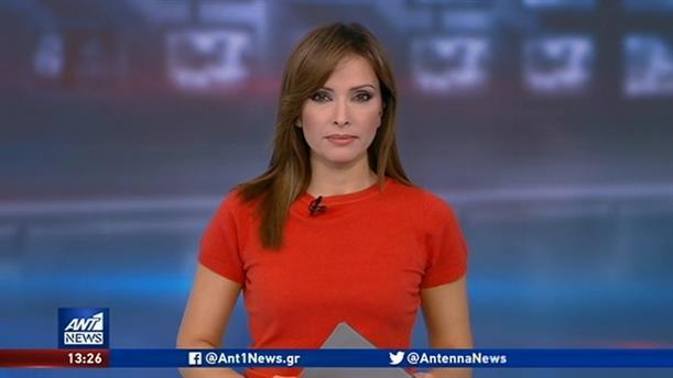 ANT1 NEWS 17-12-2019 ΣΤΙΣ 13:00