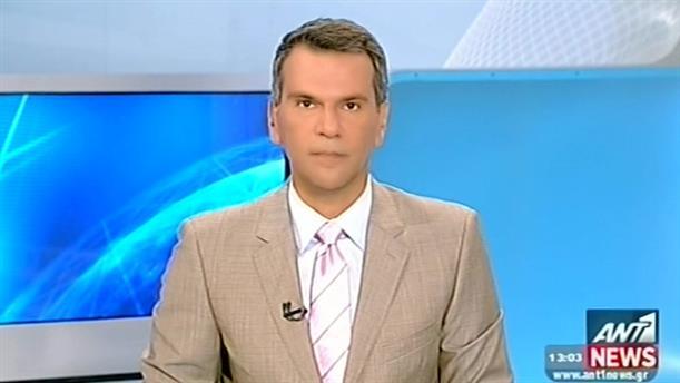 ANT1 News 17-08-2014 στις 13:00