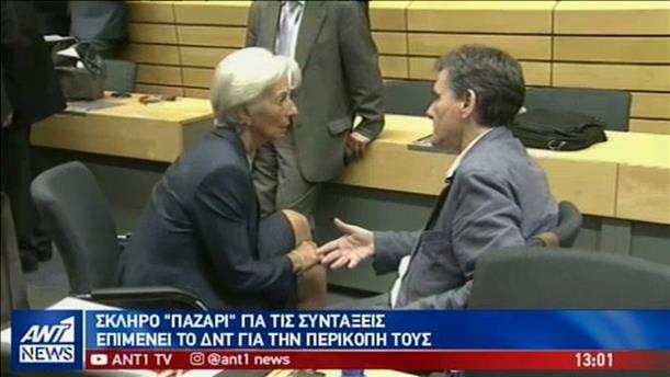 Ανοιχτό το «μέτωπο» της περικοπής συντάξεων, λόγω και της εμμονής του ΔΝΤ