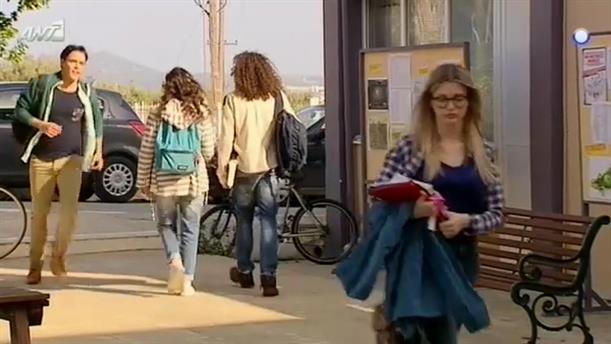 Οι Συμμαθητές - Επεισόδιο 93 - Β κύκλος