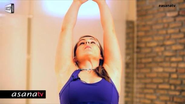 Jivamukti Yoga:  Οι βασικές αρχές