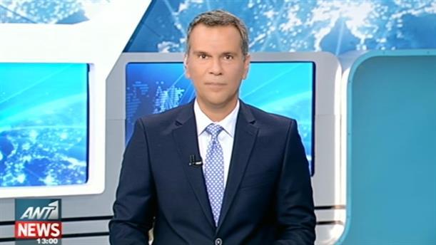 ANT1 News 21-08-2016 στις 13:00
