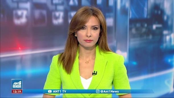 ANT1 NEWS 24-05-2021 ΣΤΙΣ 13:00