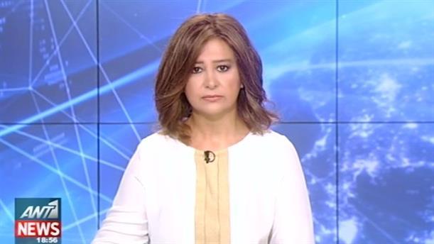 ANT1 News 08-09-2016 στις 19:00