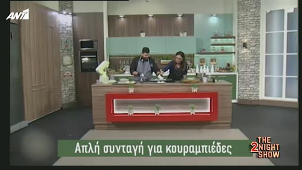 THE 2NIGHT SHOW - COMEDY 2NIGHT - Επεισόδιο 20 - 4ος κύκλος