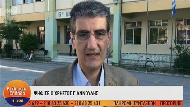 Ψήφισε ο Χρήστος Γιαννούλης