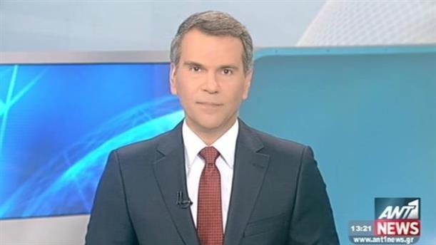 ANT1 News 30-11-2015 στις 13:00