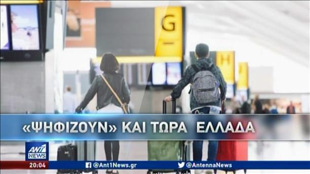 Αφιερώματα των διεθνών ΜΜΕ για το άνοιγμα των ελληνικών παραλιών