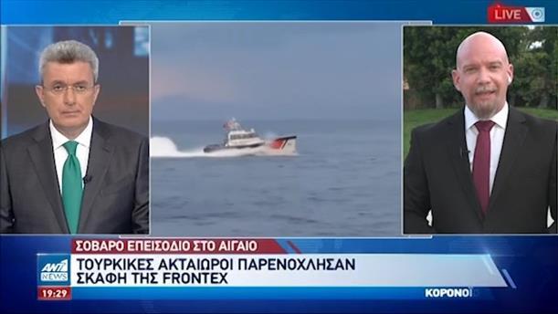 Τουρκικά τερτίπια σε σκάφη της Frontex