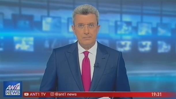 ANT1 NEWS 05-11-2018 ΣΤΙΣ 19:30