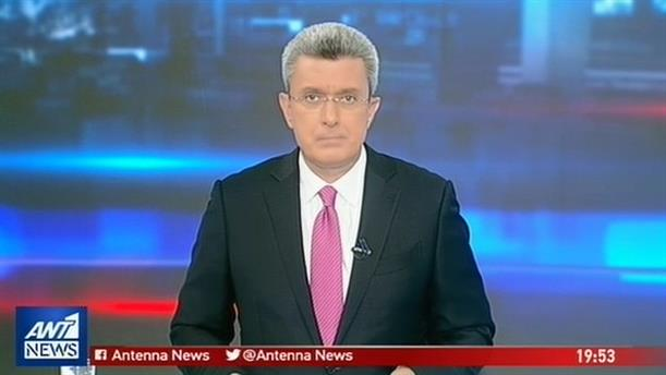 ANT1 NEWS 17-01-2019 ΣΤΙΣ 19:30