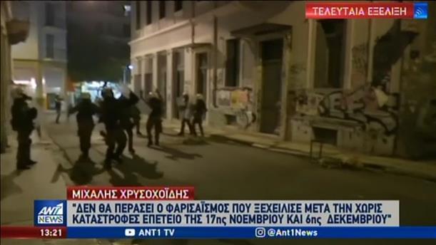«Φουντώνει» η κόντρα Χρυσοχοΐδη – ΣΥΡΙΖΑ για τα Εξάρχεια και τις συλλήψεις