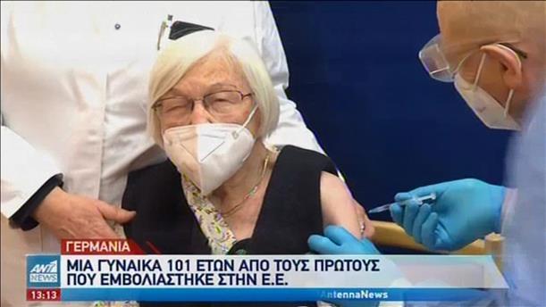 Κορονοϊός: Πρεμιέρα εμβολιασμών στην ΕΕ