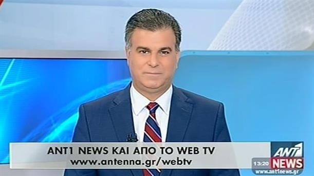 ANT1 News 04-08-2014 στις 13:00