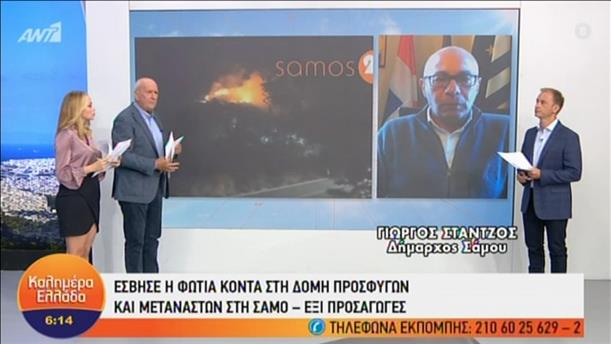 """Ο Γιώργος Στάντζος  στην εκπομπή """"Καλημέρα Ελλάδα"""""""