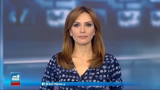 ANT1 NEWS 11-06-2021 ΣΤΙΣ 13:00